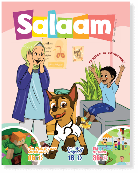 Salaam Summer 2020
