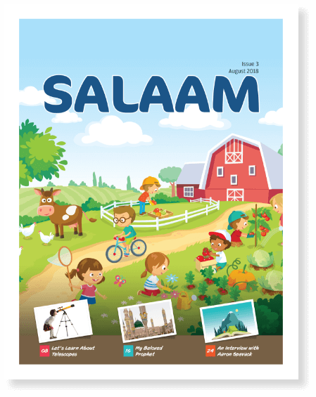 Salaam Summer 2018