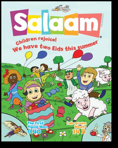 Salaam Summer 2019