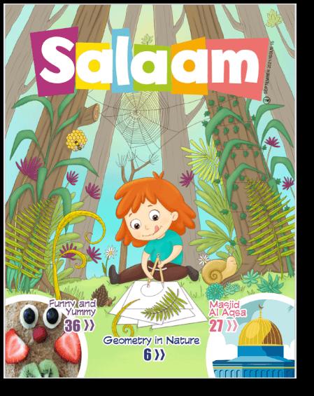 Salaam Fall 2021